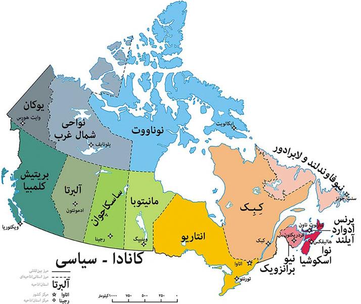 استان های کشور کانادا